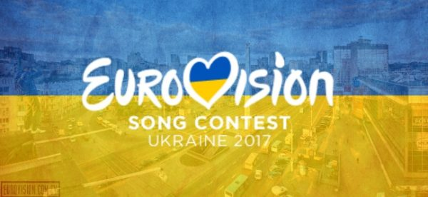 eurovision-2017-ukraine-kiev-eurovision-com-cy1