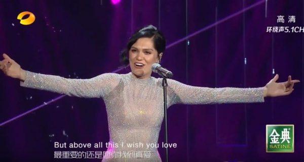 Jessie J China Live