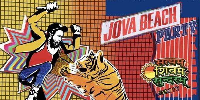Photo of Jovanotti, annunciati gli ospiti del Jova Beach Party